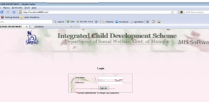 Management Information System for ICDS
